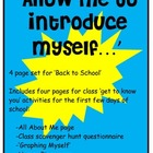 Back to School Get to Know You printables (4 pages)
