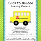 Back to School Learning Centers - CCSS, Digraphs, Sight Wo