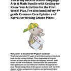 Back to School Lesson Bundle and 4th Grade Common Core Wri