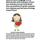Back to School Lesson Bundle and 5th Grade Common Core Wri