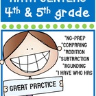 Back to School Math Centers {4th & 5th Grade} CC