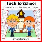 Back to School Mathbooking - Math Journal Prompts (1st and