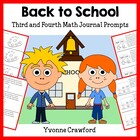 Back to School Mathbooking - Math Journal Prompts (3rd and