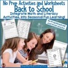 Back to School  No Prep Printables - Save My Ink!