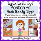 Back to School Postcard Math Goofy Glyph (3rd grade Common Core)