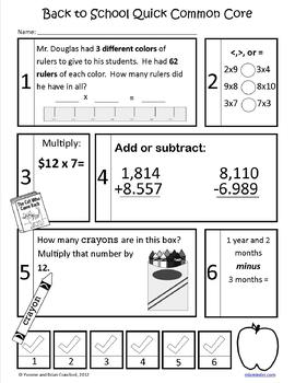 Back to School Quick Common Core (4th grade)
