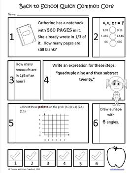Back to School Quick Common Core (6th grade)