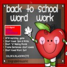 Back to School Word Work