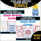 Back to School: Writing & Math Binder Buddies (Bundled Set)