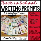 Back to School Writing Pages for Class Share Time