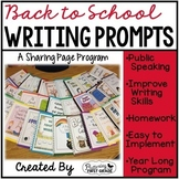 Beginning of Year Writing Prompts for Class Share Time