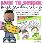 Back to School Writing for Firsties