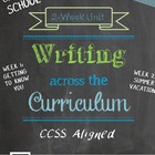 Back-to-School Writing for Upper Elementary - CCSS Aligned