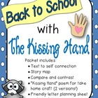 Back to School with The Kissing Hand!