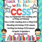 Back to School with the CCSS!! {A Reading & Writing Worksh