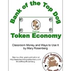 Bank of the Top Dog Token Economy
