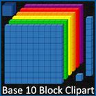 Base 10 Block Clipart Set