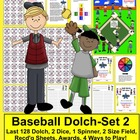 Baseball Sight Words Spring Literacy Center Activities - Set 2