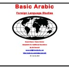 Basic Arabic Board Game