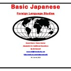 Basic Japanese Board Game
