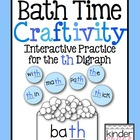 Bath Time Craftivity - Interactive Practice for TH Digraph