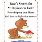 Bear's Search for Multiplication Facts!  File Folder Game