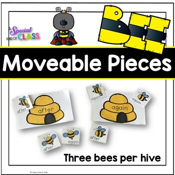 Bee Matching Grade One Dolch Sight Words