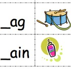 Beginning Blends
