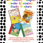 Beginning Chapter Books Literature Study Packets Bundle