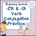 Beginning Spanish -ER and -IR Verb Conjugation practice