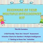 "Beginning of Year Multiple Intelligences ""Getting To Know"
