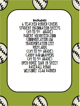 Beginning of Year Packet - Baseball Theme