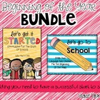 Beginning of the Year Bundle!