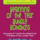 Beginning of the Year Teacher Bundle Bonanza