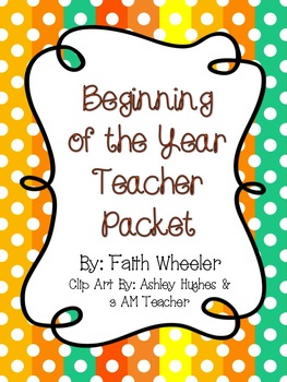 Beginning of the Year Teacher Packet (Stripes)