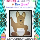 Beginning/End of Year Writing Pack-Hopping & Leaping to a