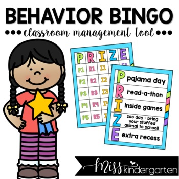 Behavior Bingo- Classroom Management Idea