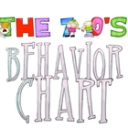 Behavior Clip Chart or Pocket Chart: Groovy 70&#039;s Themed