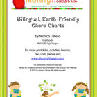 Bilingual Earth-Friendly Chore Charts