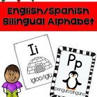 Bilingual English/Spanish Alphabet Posters Set