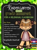Kindergarten Assessment Bilingual