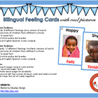 Bilingual Preschool Feelings Posters