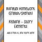 Bilingual Reading Homework - Story Elements