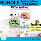 Spelling and Vocabulary Word Ladders BUNDLE (CVC and CVCe)