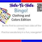 Bingo Side-To-Side  - Clothing and Colors Vocabulary Game!