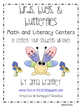Birds, Bugs, and Butterflies Math and Literacy Center Packet!!