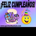 Birthday Cumpleanos Power Point in Spanish (35 slides)