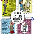 Black History Grid Math Bundle