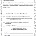 Black and White Theme Parent Volunteer Request Form