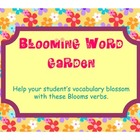 Blooming Vocabulary Interactive year-long Bulletin Board